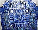 Katherine Virgils Char Bagh shrine 1987 Abstract