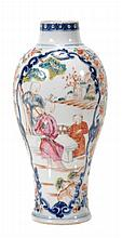 A small Chinese mandarin pattern vase decorated