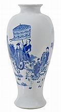 A Chinese blue and white vase of baluster shape,