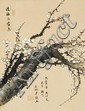 A Chinese painting of a prunus blossom titled