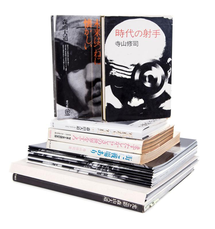Daido Moriyama (b.1938), Shuji Terayama (1935-1983 - A Collection of Japanese Books