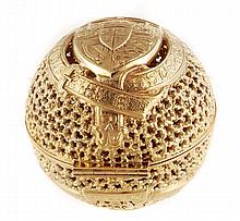 A silver gilt Royal Wedding surprise sphere by