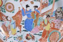 Chinese Ceramics & Asian Works of Art
