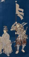 Y A Japanese blue lacquer panel of rectangular form within a later gilt wood frame