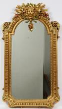THE FRANKLIN MINT CONTEMPORARY KING LOUIS MIRROR