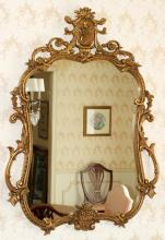FRENCH STYLE WALL MIRROR CIRCA 1930