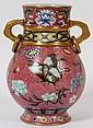 CHINESE PORCELAIN DOUBLE HANDLED VASE, H 5 1/2