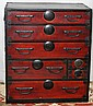 JAPANESE ANTIQUE TANSU, H 41