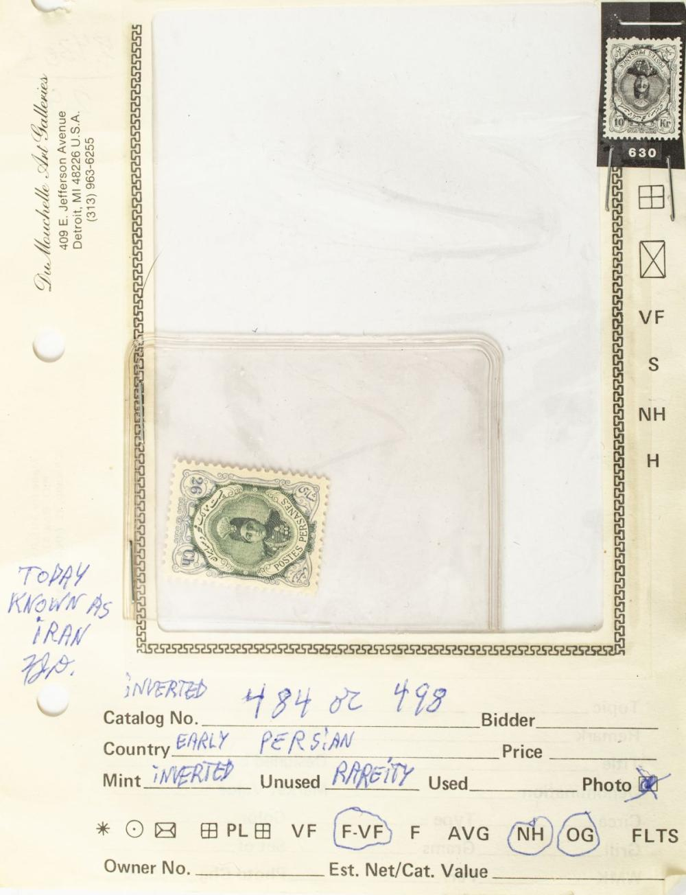 """PERSIAN INVERTED UNUSED SINGLE GREEN-STAMP BLUE COLOR, SCOTT # 484, OR 498, H 8.5"""" W 5.5"""" O/A SIZE."""