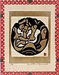 MORI JAPANESE PAPER PRINT, H 17