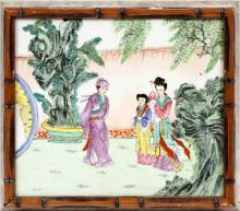 CHINESE, PORCELAIN PLAQUE, H 10 3/4