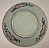 A Large Qianlong-Jiaqing period Dragon Charger the