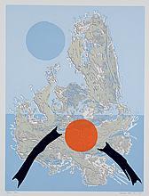 """SANZ FRAILE, EDUARDO (1928). """"Fosil"""". Serigrafía sobre papel. Firmado y fechado (1961-78) en el ángulo inferior derecho. Titulado y numerado (59/150) en el ángulo inferior izquierdo. 63 x 48 cm"""