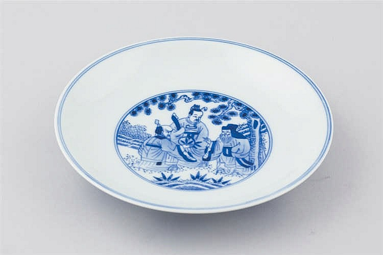 A chinese porcelaine dish