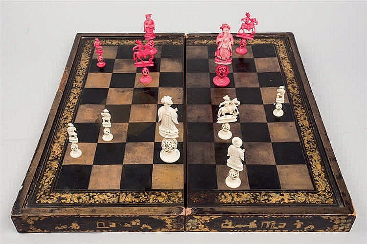 A Chinese Ivory Chess, c. 1900