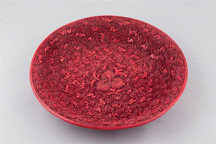 A Chinese lacquer plate