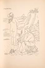 Homenaje a la Torre de Hércules Dibujos de Seoane