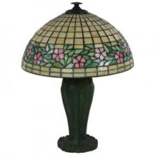 Bradley and Hubbard Stained Glass Table Lamp