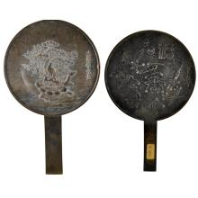 Pair of Antique Chinese Silver Metal Hand Mirrors
