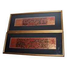 Sanskrit Lot - Set of 2