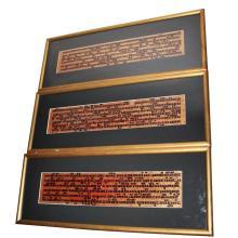Sanskrit Lot - Set of 3