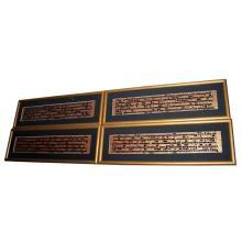 Sanskrit Lot - Set of 4