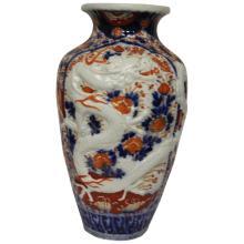 Japanese Asian Vase