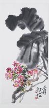 WANG GEYI (1897-1988), BANANA AND LAGERSTROEMIA IA