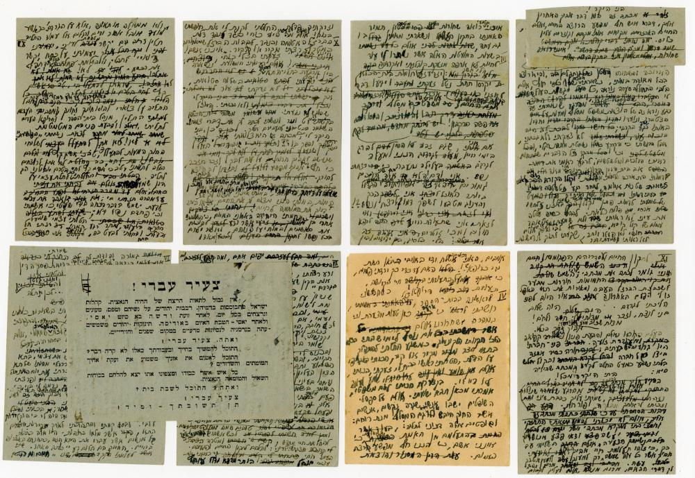 """Holocaust - """"My dear son! This letter is the last words of your father to you..."""" - The last letters of a person sentenced to death during the Holocaust"""