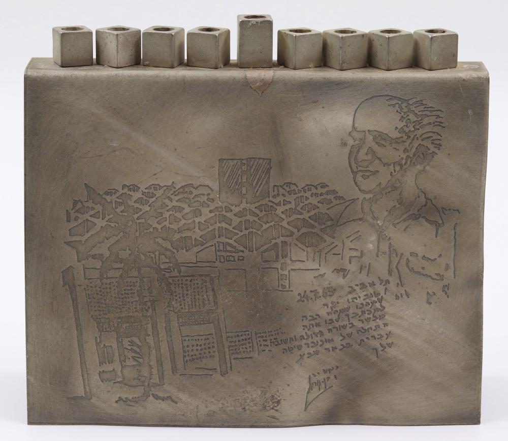 Hanukkah lamp - Ben Gurion. Design: Arie Ofir