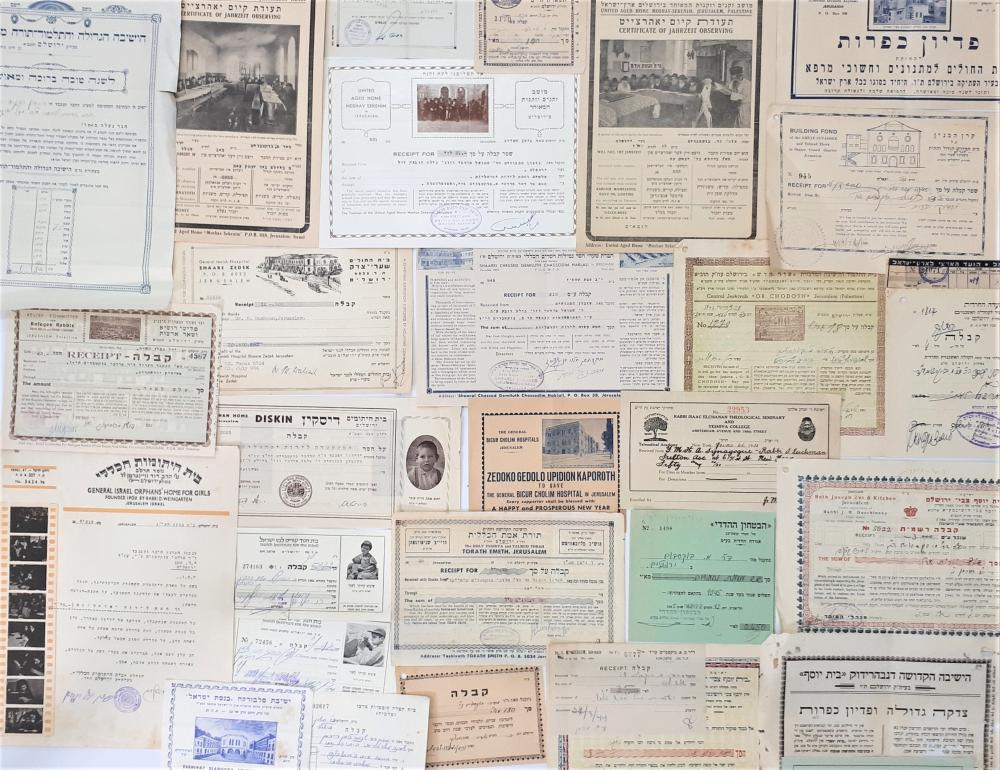 A huge collection of receipts - the old settlement in the Land of Israel