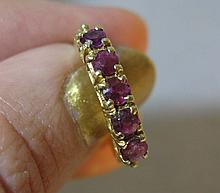 14K Gold and Faceted Ruby Ring