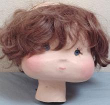 Vintage Puppet or Mannequin Head - Girl with Big Cheeks