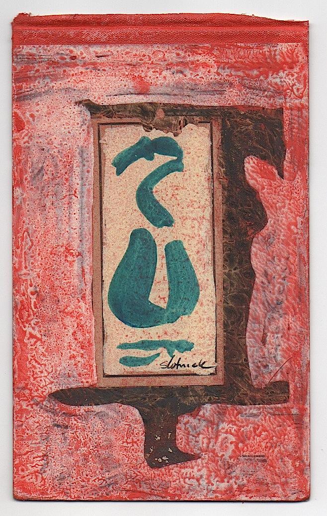 Slotnick Abstract #4202