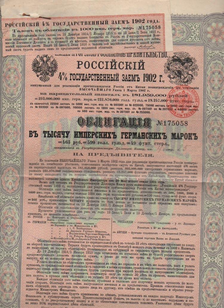 Russian Boxer Rebellion Bond