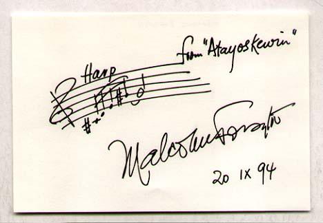 [MUSIC] Malcolm Forsyth (1936-2011)