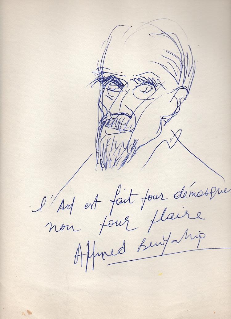Ahmed Benyahia (b. 1943) Algerian artist