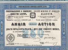 Russian Bond 1896