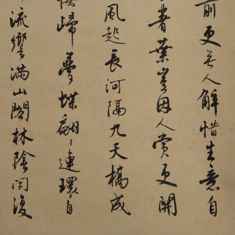Chinese Calligraphy On Paper Signed By Shenyimo