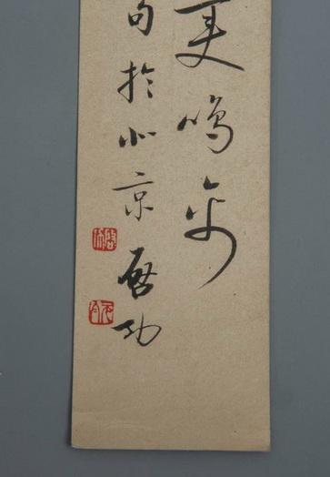 asian art essay Asian art history essay on studybaycom - asian art history, online marketplace for students.