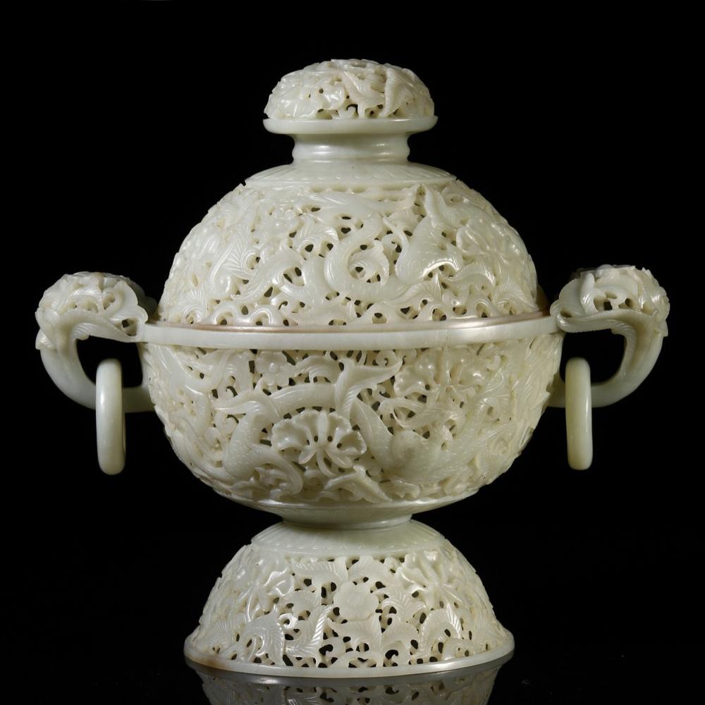 INTRICATELY CARVED AND PIERCED JADE CENSER AND COVER