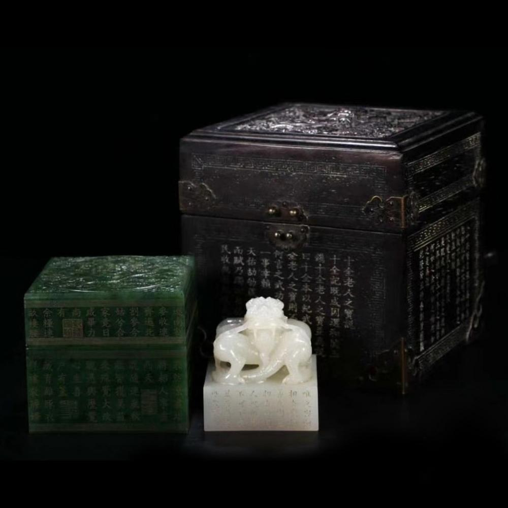 CARVED WHITE JADE BEAST SEAL ADN INSCRIBED SPINACH JADE