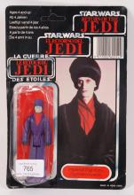 RARE STAR WARS TRI-LOGO CARDED LAST 17 ACTION FIGURE