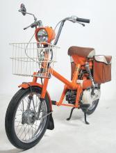 RARE DISPLAY 1970's HONDA EXPRESS MOTORCYCLE
