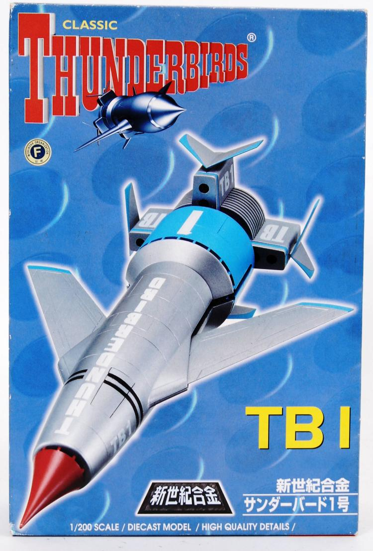 THUNDERBIRDS: A rare Japanese