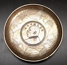 Chinese Silver Coin Dish