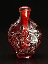 Chinese Amber Style Snuff Bottle