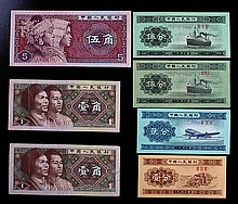 Grouping of Chinese Currency