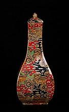Mason Ironstone Vase