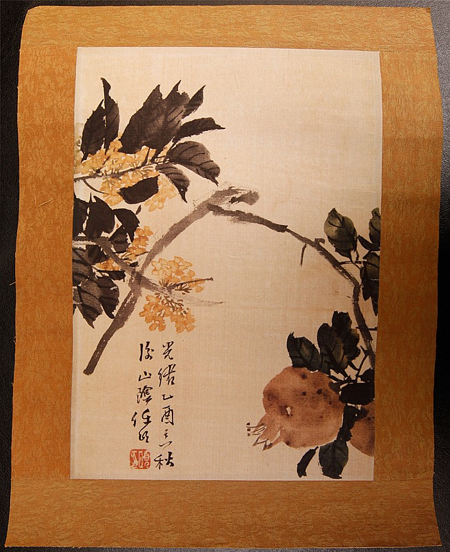 Chinese Painting by Ren Bo Nian